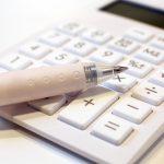 東京・大阪の経理代行|相続と贈与③相続税の計算方法