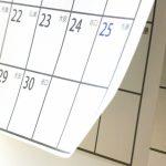 東京・大阪の経理代行|各企業の経理担当の年間スケジュール