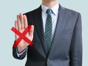 東京・大阪の経理代行|税理士資格を持たない記帳代行業者に注意!